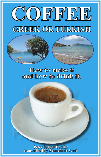 Coffee book_Greek_Mr Goudas recipes_ coffee Greek or turkish