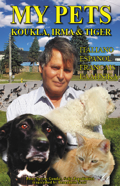 Mr Goudas Books_ My Pets_Goudas Recipes