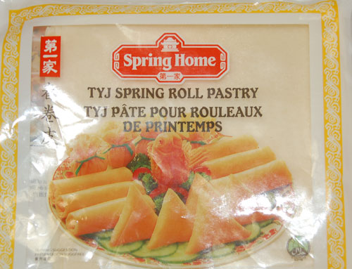 SPRING ROLL PASTRY- MR. GOUDAS RECIPES