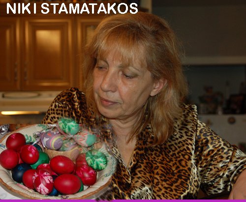 NIKI-STAMATAKOS_Goudas recipes