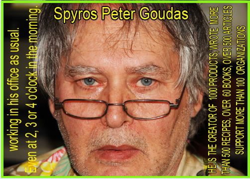 I hope you had fun reading the above story!  This story was written by Spyros Peter Goudas with his assistants.