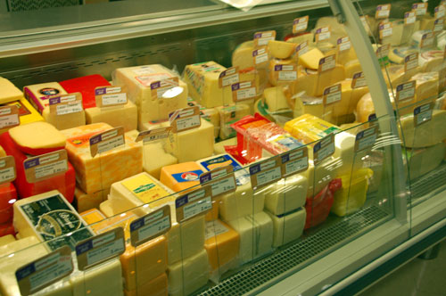 Mr. Goudas Recipes_ Cheese is found in the supermarket