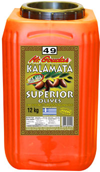 Mr. Goudas Recipes - Kalamata Olives Superior 12kg